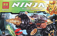 Конструктор Ninja 9791 Земляной бур Коула Мощный автомобиль