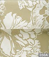 Мебельная велюровая ткань Премиум арт 050А