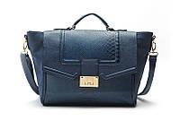 Стильная женская большая вместительная сумка синего цвета от NEW LOOK