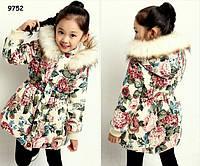 Теплая куртка для девочки. 110, 140, 150 см