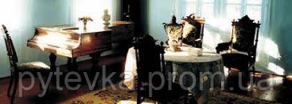 "Результат пошуку зображень за запитом ""колодяжне музей лесі українки"""