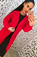 Женский стильный кардиган мелкой вязки с узором (3 цвета)