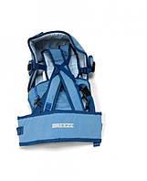 Рюкзак - слинг ТМ Baby Breeze