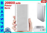 20800mAh Power Bank внешний аккумулятор (цвет РОЗОВЫЙ), портативная батарея!