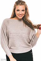 Серый короткий женский свитер свободного фасона с рукавами летучая мышь и объемной надписью ангора батал