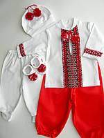 Вышитый костюм с шароварами Крестильная одежда для крещения мальчика