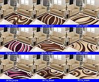 Ковры Шегги (Шагги) с узром разние размери