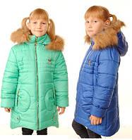 Удлиненная зимняя куртка-пальто  для девочек