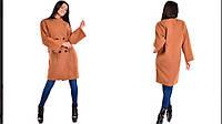 Женское кашемировое пальто рыжего цвета