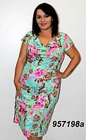Платье большого размера 58,60,62р