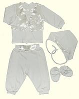 Крестильный набор для мальчиков ТМ Ля-Ля, интерлок (артикул 2ТК025)