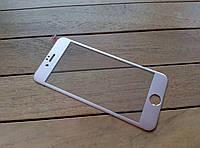 Защитное стекло для iPhone 6/6s с цветной рамкой rose gold