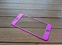 Защитное стекло для iPhone 6/6s с цветной рамкой pink