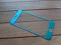 Защитное стекло для iPhone 6/6s с цветной рамкой blue