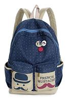 Школьный рюкзак с принтом усов