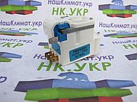 Таймер оттайки дефрост TMDE-502 ZC для холодильника