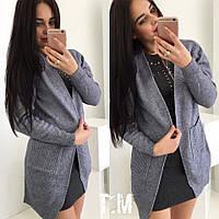 Женский стильный серый кардиган с карманами (2 цвета)