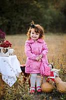 Плащик с сумочкой для девочки, розовый