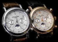 Часы  Patek Philippe кварц