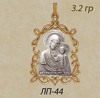 Икона Казанской Божьей Матери в комбинации белого и красного золота 585*