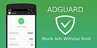 """Блокировка рекламы на Android """"Adguard"""" Электронный ключ"""