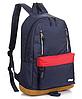 Современный мужской рюкзак спортивного стиля 18L URBANSTYLE 110 синий