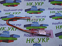 Датчик температуры No Frost KSD 2002, тепловое реле с предохранителем, универсальный, 3-х контактный.