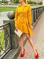 """Необычное женское платье """"Золотая Табиру"""" яркого цвета"""
