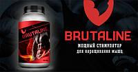 Бруталин: эффективное средство для наращивания мышечной массы и сжигания жира