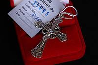 Ажурный серебряный крест 925 пробы ( черненый) с распятием