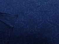 Костюмка Жаккард (т. синий) (арт. 06334)