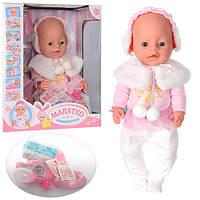 """Пупс кукла Baby Born Бейби Борн """"Малятко"""",  BL010A-UA"""