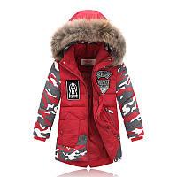 Детское пуховое пальто для мальчика