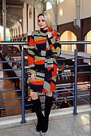 Пальто женское яркое шерстяное до колен размеры С М Л