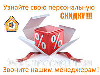"""Керамогранитный обогреватель """"Гранж"""" (ножка-планка) лазурный"""