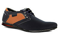 Мужские стильные туфли - мокасины синие (БМ-01Вс)