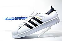 Кроссовки мужские Adidas Superstar Originals