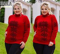 Женский свитер с горлом больших размеров