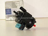 Клапан управления турбины (синий) на Мерседес Спринтер 2.2/2.7CDI 2000-2006 MERCEDES (Оригинал) 0005450527