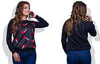 Женский стильный черный свитшот с рисунком больших размеров. Арт-2508/36