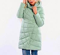 Куртка женская зима KAPRE
