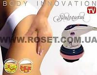 Sculptural Body Innovation антицеллюлитный вибромассажер
