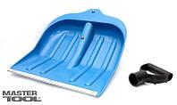 Лопата снеговая без черенка 410*450 мм цветная Mastertool (14-6214)