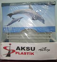 Комод пластиковый 4-х секционный  Aksu