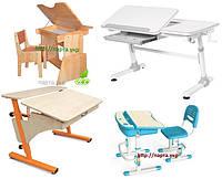 Детские парты, столы