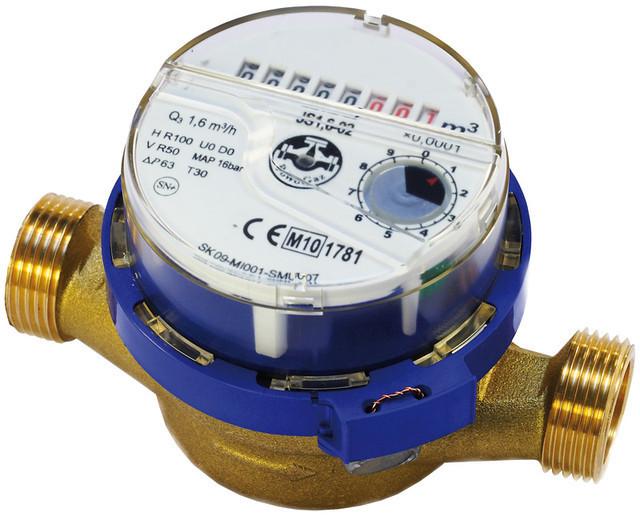 Одноструйный счетчик воды JS-2,5 Dn20 ХВ