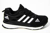 Мужские  кроссовки Adidas, замшевые, черные  Р. 40 41 42 43 44