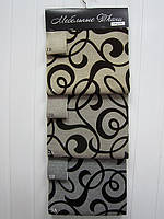Мебельная ткань Флок в Днепропетровске - Домашний уют в Днепропетровске