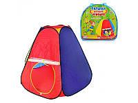 Палатка детская игровая М 0506: пирамида, самораскладывающаяся, 244х104х144 см, сумка для переноски