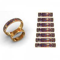 Обручальные кольца из золота 585* пробы с эмалью и орнаментом